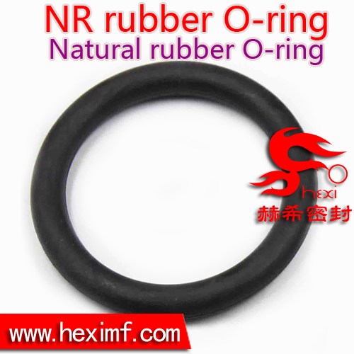 NR rubber O-ring(Natural rubber O-ring)