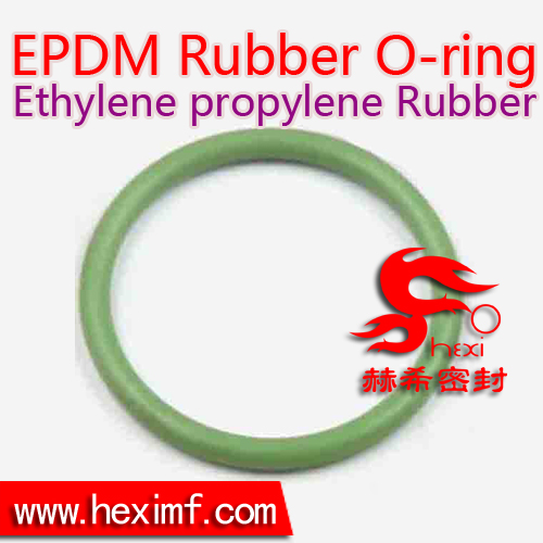 EPDM rubber O-ring